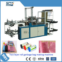 Two layer rolling plastic bag making machine