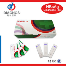 Sale! Medical diagnostic HBsAg test kit/rapid test strip HBsAg/One step Malaria pf/pv test device/HIV1/2,Dengue/or others