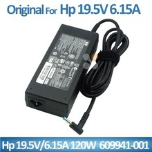 4.5*3.0mm Power Adapter 19.5v 6.15A laptop AC/DC Charger For hp notebook 609941-00
