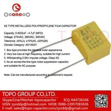 Free Samples! Polypropylene safe capacitor X2 for hair dryers application 334K275V