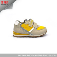 Specialized Children Sport Boys Stylish Casual Shoes