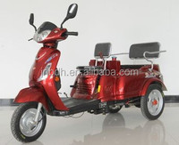 2015 New design motor trike Small Cargo 3 Wheel Tricycle