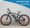 "26"" fat tyre bike chopper bicycle snow electric bike fat tyre beach cruiser KCMTB016"