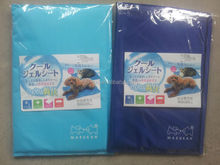 2015 hot selling product Pet ice pad (GHI zhu 40017)