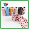 2015 New Factory wholesales Fabric Dog Waste Bag Dispenser Colored Bags