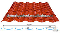 YIWU Metal Roofing Sheet Price/Cheap Roofing Material /Professional Tile Factory