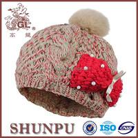 New Year Product Fancy Wool Children Knit Hats,crochet baby hat