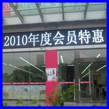 Shenzhen Huaming Outdoor LED message display P10 Single Red/Blue/Green/Yellow/White LED Moving Sign Customized Dimensions
