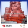 Marine Plywood high quality construction concrete formwork accessories pins