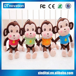 Cute plush toy with good music