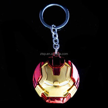 New The Avengers Iron Man Hulkbuster Portrait 3D Red 5cm Metal Keychain Keyring
