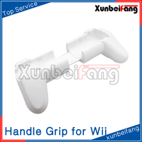 Hand Grip for Wii Remote Controller White