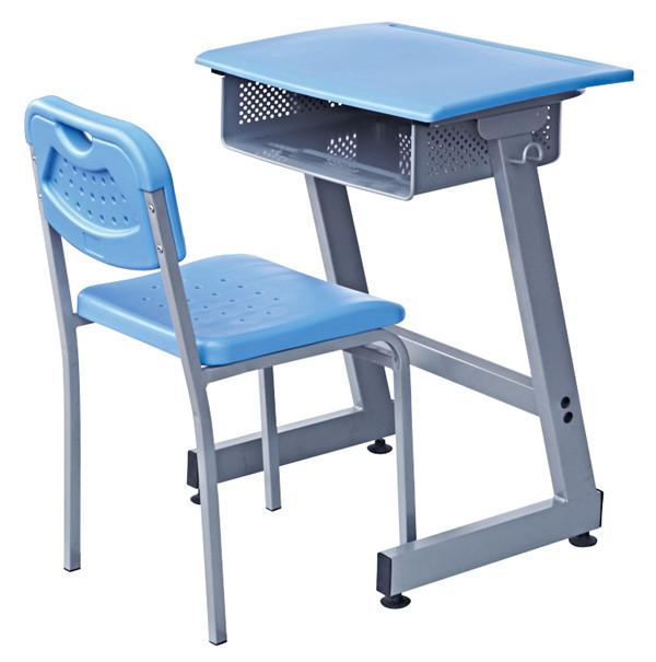 Koakid schreibtisch organizer schreibtischset drehbar for Schreibtisch grundschule