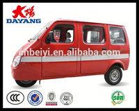 8 People 250cc Driver Cabin Mini Car In Ghana