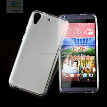 TPU Frost Case for HTC Desire 626
