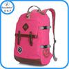 china backpack material , backpack material , China backpack