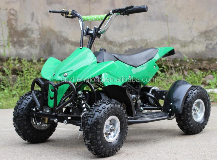 ATV-003E8