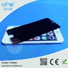 Perfect Fit For Iphone 6 Privacy Screen Protector 3M Privacy Filter For Laptop