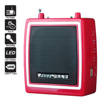 cheapest slight water proof bluetooth speaker bluetooth speaker watchwith usb slot / fm function
