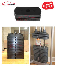 Weight stack set for commercial gym equipment with best price