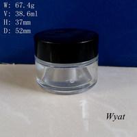 40ml round glass cream jars with black screw lids SLJd30