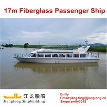 17m Fiberglass Passenger Boat in China