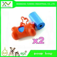 biodegradable dog poop bag with holder