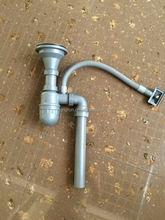 Plastic sink drain bottle trap