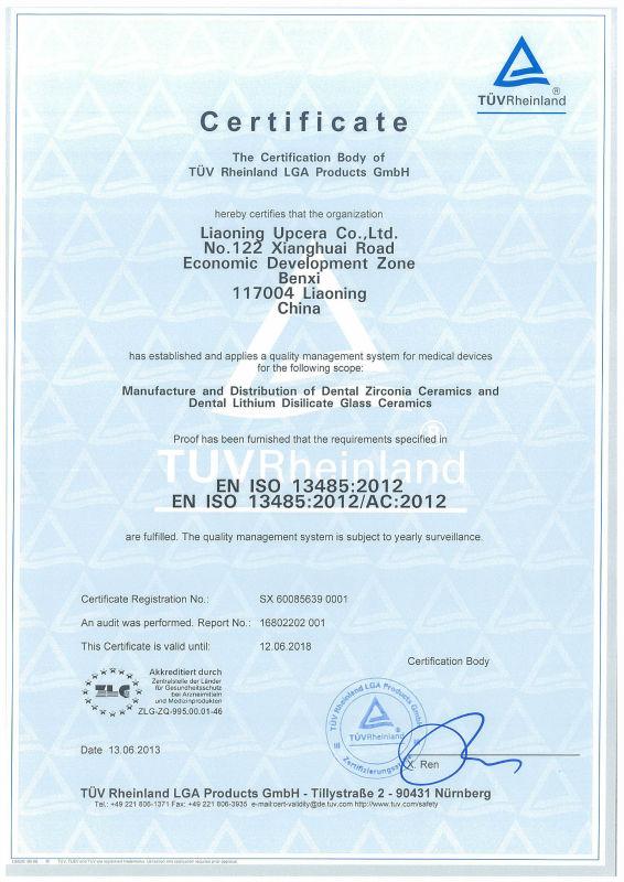 ISO TUV 2013.jpg