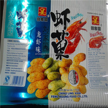 Food grade plastic packaging film roll with customized design