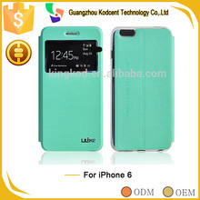 Good design stylish PU Leather TPU flip mobile phone cover for iphone 6