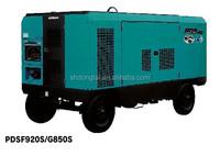 original AIRMAN diesel mobile screw air compressor
