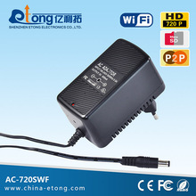 HIDDEN CAMERA DVR IN ELECTRIC MAINS CHARGER ADAPTER REMOTE SURVEILLANCE AUDIO VIDEO REAL TIME