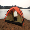 Multifunctional Waterproof Bilayer 4 Person Tent camping family tents