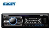 Suoer Low Price Car DVD Player One Din Car Multimedia DVD Player with SD/USB/MMC