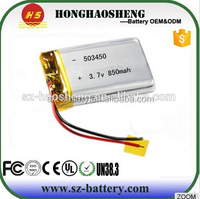 high quitly 523450 3.7v 1000mAh li-ion battery cell from china