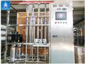 químico de tratamiento de agua