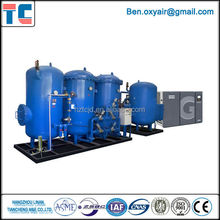China Oxygen Generator for Room