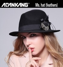 Ms. hat (feathers)