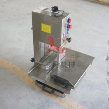 high efficiency broasted chicken machine JG-Q210H/JG-Q300H/JG-Q400H