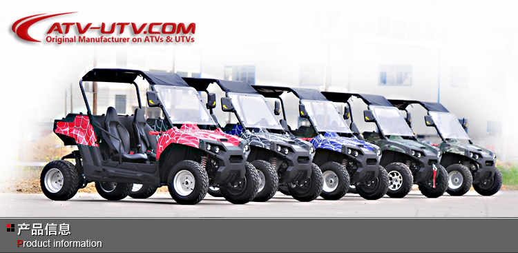 ATV UTV factory-Wiztem Industry