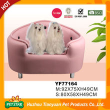 Hot!!!High Quality Wholesale Professional Comfortable Sofa Bed Luxury Pet Dog Beds