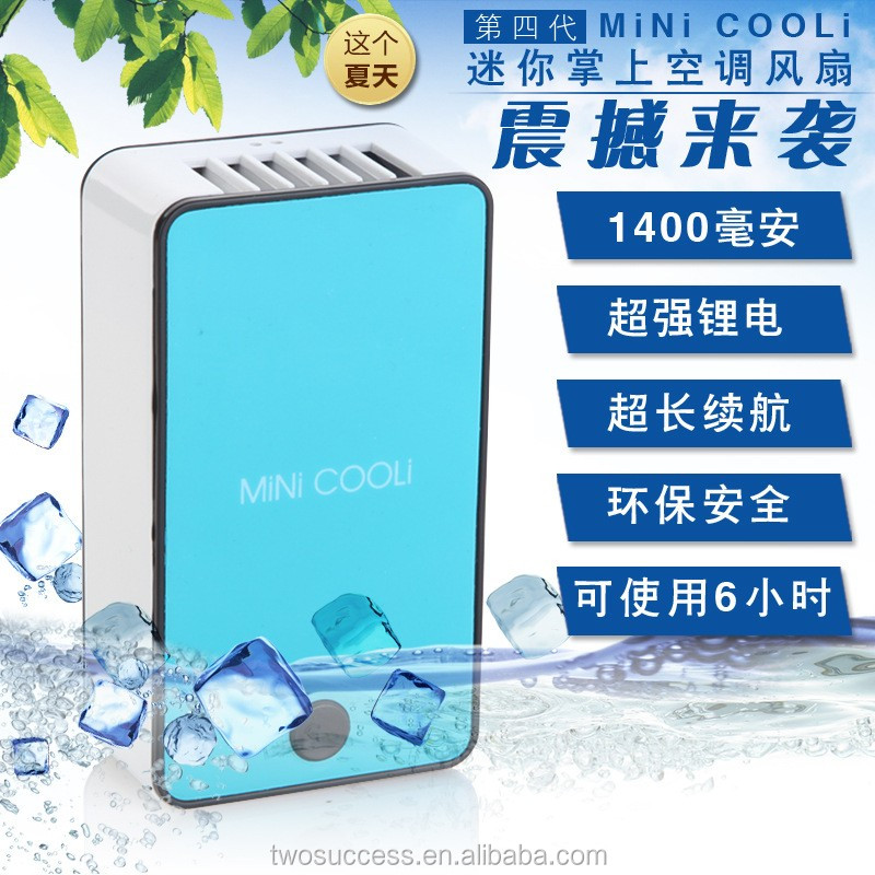 Mini Air-conditioning Cooliwholesale handheld fan .jpg
