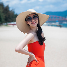 Solid Color Paper Panama Hat Straw