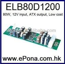 80W Car PC inverter/Car PC Converter/Power Supply