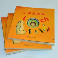 comic children book printing