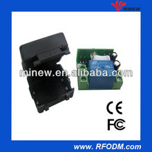 New develop rf technologies best package box schrack relay