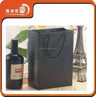 Elegant High Quality Nice Design Red Wine Bottle Paper Bag
