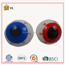 Novelty TPR Squeeze Splat EyeBall