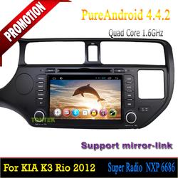 "Wholesaler 8"" Car Entertainment System Quad Core with GPS Car dvd player for Kia K3/Rio 2012-2013 Car 2 din"